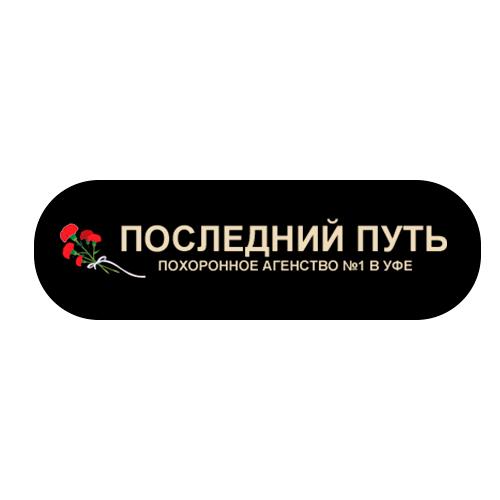Ритуальные услуги 0 http://www.ritualnie-uslugi-v-ufe.ru/