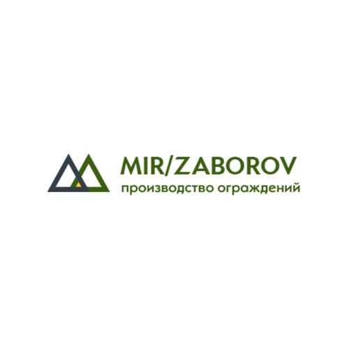 Производитель ворот калиток Логотип https://www.mirzaborovufa.ru/