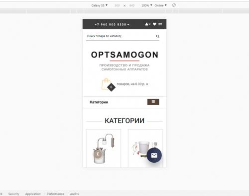 Мобильная версия - Самогонные аппараты   http://optsamogon.ru/