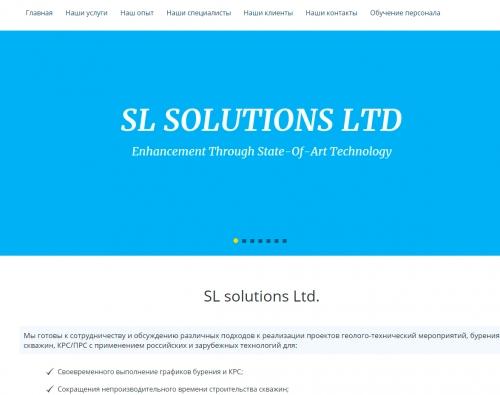Главная / Слайдер - Управление нефтедобычей   http://www.slsolutions.tech/