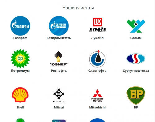 Страница клиенты - Управление нефтедобычей   http://www.slsolutions.tech/
