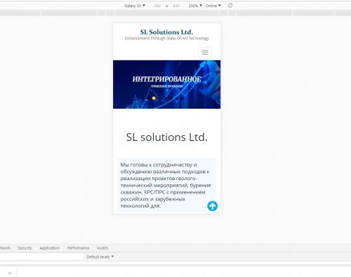 Мобильная версия - Управление нефтедобычей   http://www.slsolutions.tech/