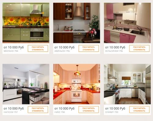 Каталог товаров - Фабрика мебели   http://www.kitchen-ufa.ru/
