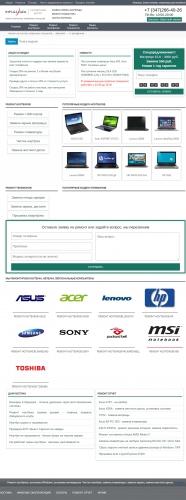 0 - Ремонт ноутбуков   http://www.impuls-ufa.ru